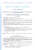 Achat de formation : la procédure d'habilitation des organismes par les régions est définie par un décret publié au JO - application/pdf