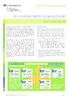 Les cadres de certifications en Europe : le temps de la maturité - application/pdf