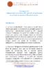 L'abondement correctif au CPF, épée de Damoclès pour les entreprises occupant 50 salariés et plus - application/pdf