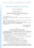 Arrêté du 29 mars 2019 fixant le cahier des charges relatif au conseil en évolution professionnelle prévu à l'article L. 6111-6 du code du travail - application/pdf