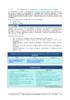 FicheingenieurRd - application/pdf