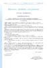 Décret n° 2019-566 du 7 juin 2019 relatif à la majoration de l'alimentation du compte personnel de formation pour les salariés bénéficiaires de l'obligation d'emploi - application/pdf