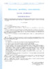 Arrêté du 26 juin 2019 portant composition du dossier de demande d'agrément des commissions paritaires interprofessionnelles régionales en application de l'article L. 6323-17-6 du code du travail - application/pdf