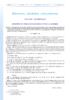 Décret n° 2019-830 du 5 août 2019 relatif à la convention type de mise à disposition de parties de services des Dronisep prévue à l'article 18 de la loi n° 2018-771 du 5 septembre 2018 pour la liberté de choisir son avenir professionnel - application/pdf