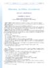 Décret n° 2020-372 du 30 mars 2020 portant diverses dispositions relatives à l'apprentissage - application/pdf