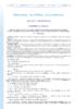Décret n° 2020-373 du 30 mars 2020 relatif à la rémunération des apprentis et portant diverses adaptations de la partie réglementaire du code du travail relatives à l'apprentissage - application/pdf