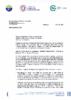 Courrier Région Pays de la Loire 4 mai 2021 - application/pdf